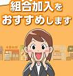 2016sennta-kanyuu55