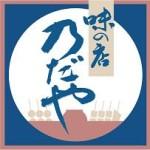 nodaya-logo01